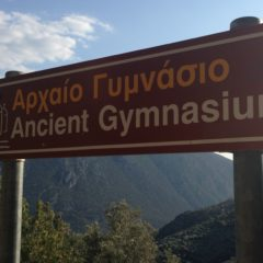 Sign in Greek